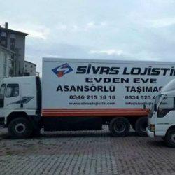 sivas-lojistik-nakliyat